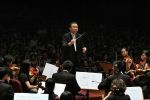 Jugendensemble des National Taiwan Symphony Orchestra