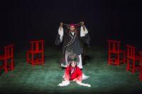 Faust - Eine Version aus Peking
