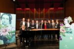 Eröffnung Clara-Schumann-Jahr Leipzig