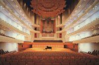 KKL Luzern, Konzertsaal